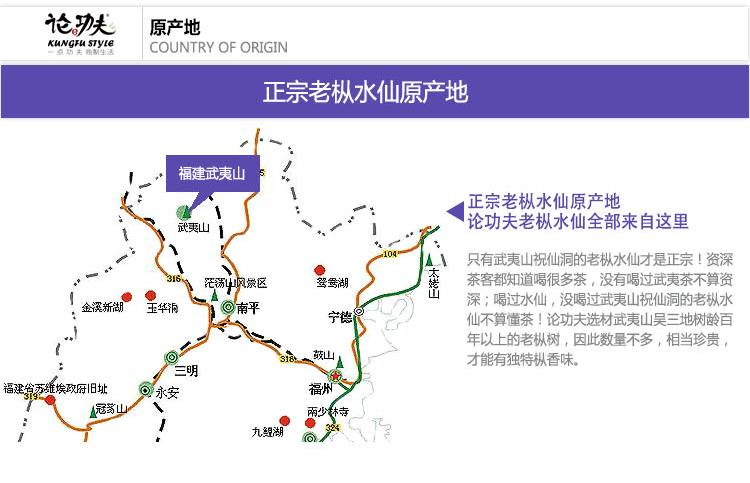 葫芦岛龙岗区地图展示